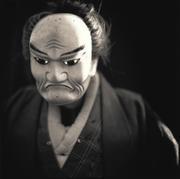 Hiroshi Watanabe: FACES: Ena Bunraku