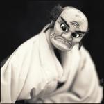 Hiroshi Watanabe: Oshuto, Ena Bunraku, 2003