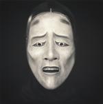 Hiroshi Watanabe: Ryoonna, Naito Clan