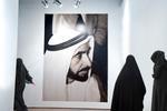 Jeffris Elliott: Muslim Women in Museum With Sheik Photograph, 2008